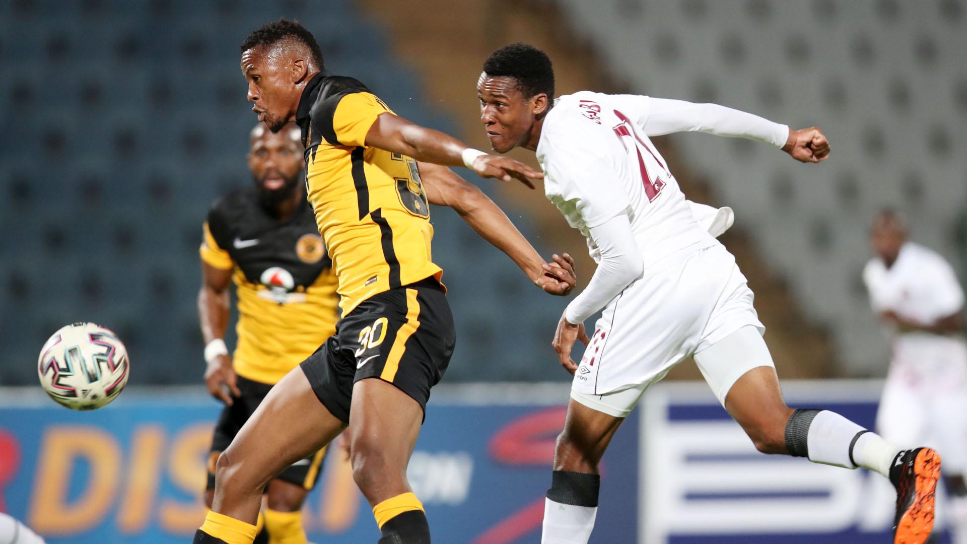 DStv Premiership | Swallows v Chiefs l Highlights