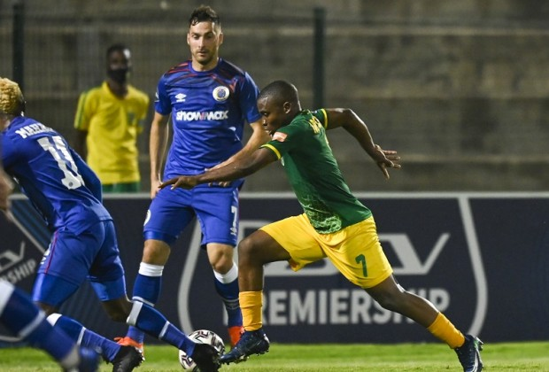 DStv Premiership I SuperSport United v Golden Arrows  I Highlights